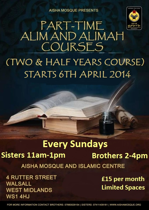 alim amp alimah courses details here aisha mosque