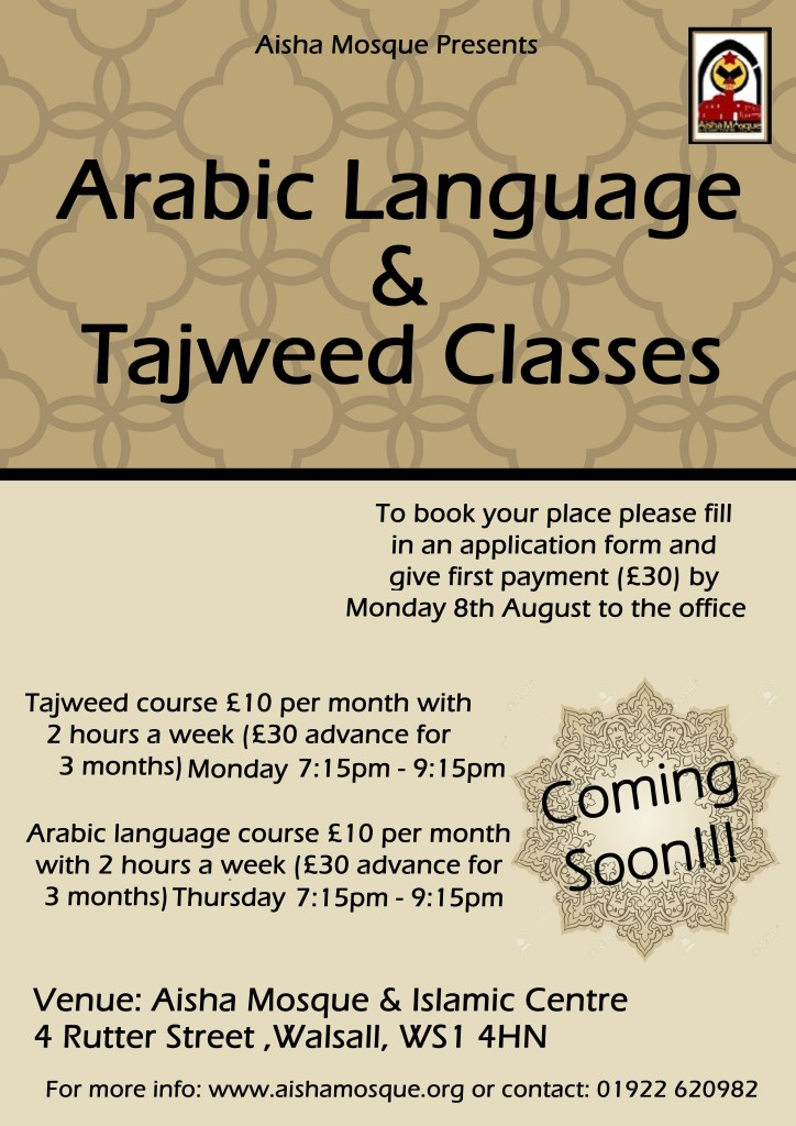Arabic & Tajweed Classes Poster